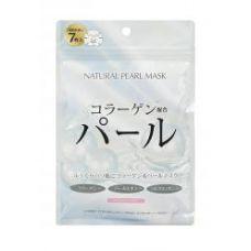 Курс натуральных масок для лица с экстрактом жемчуга, 7 шт