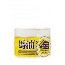 Крем-молочко для тела увлажняющий с лошадиным маслом, 220 мл