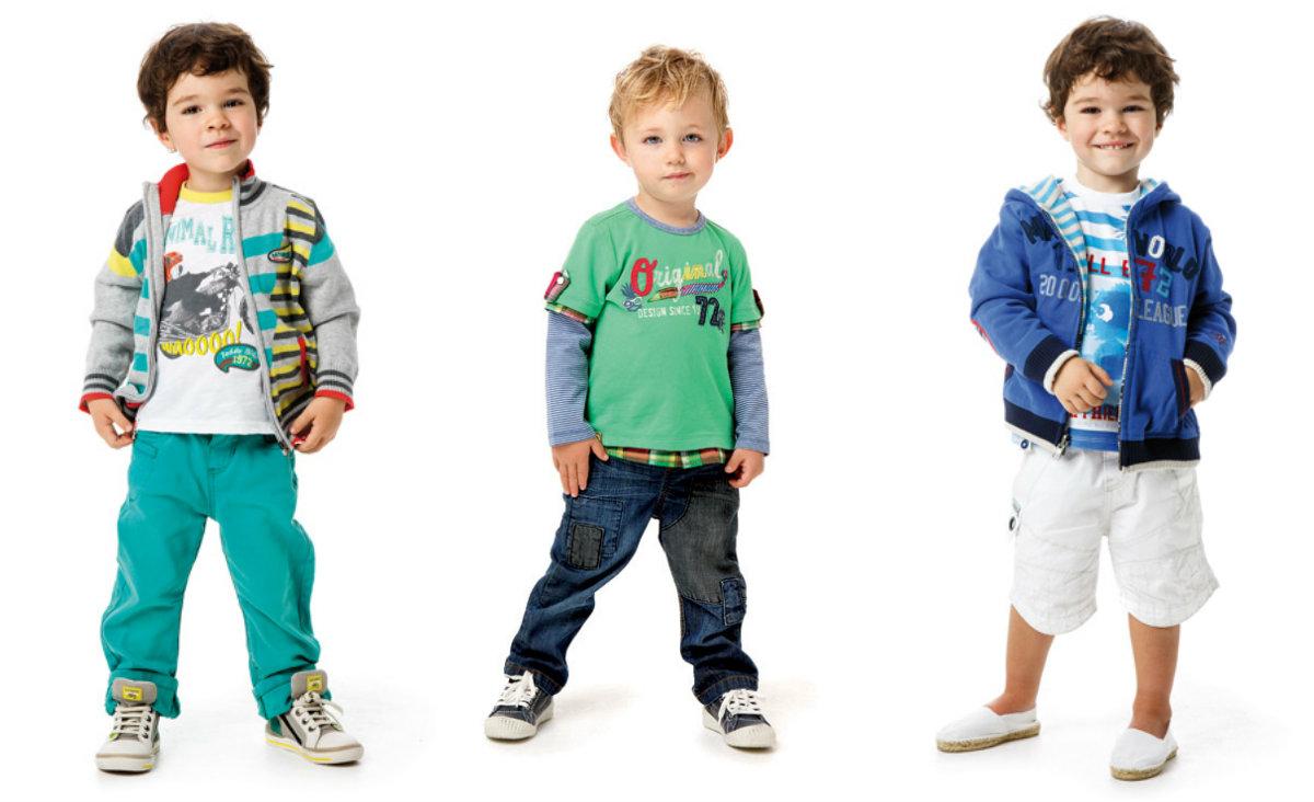 Детям Одежда